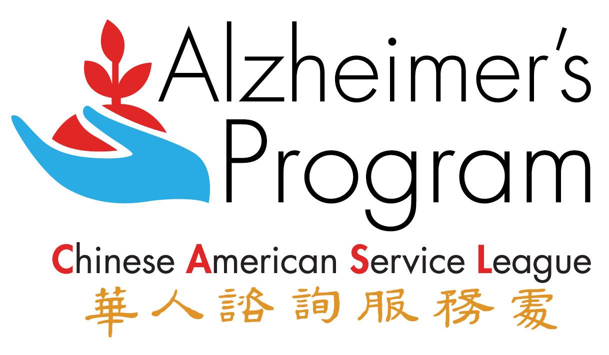 Alzheimer's Program - logo