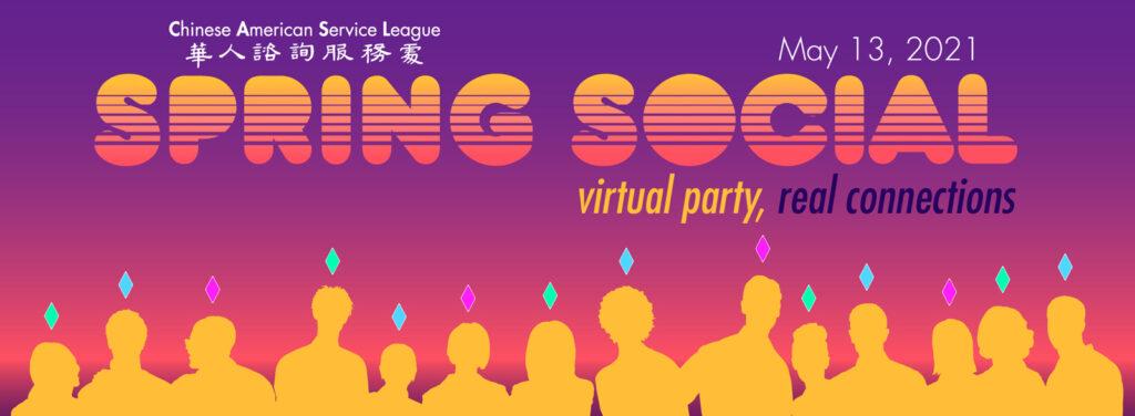 2021 Spring Social logo